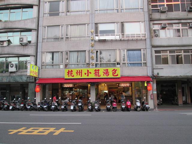 台湾 031