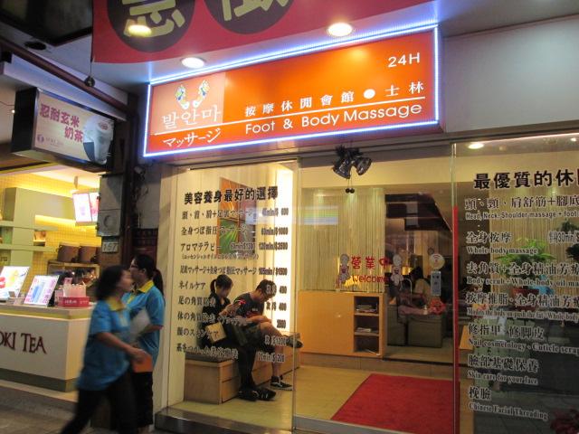 台湾 068