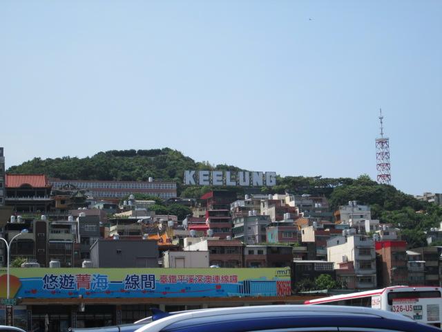 台湾 131
