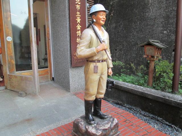 台湾 136