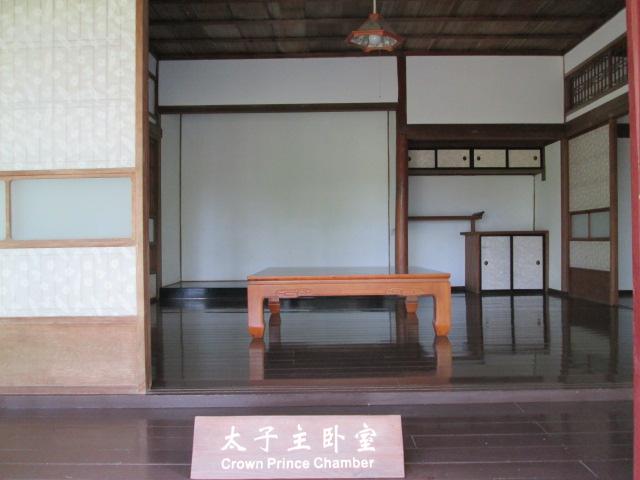 台湾 143