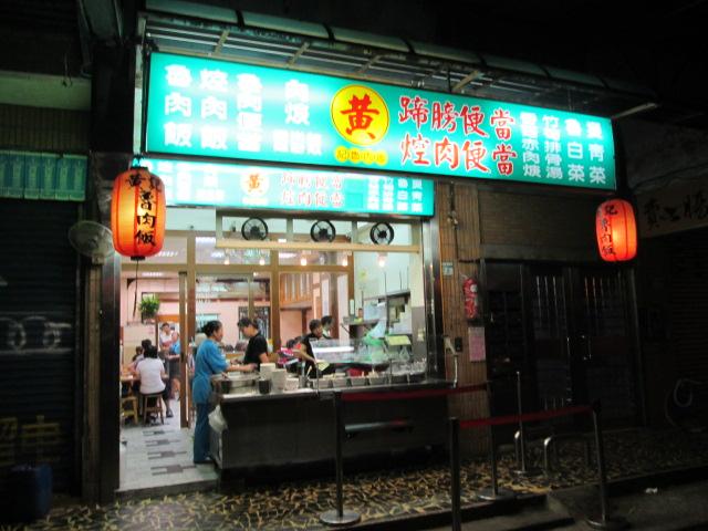 台湾 178