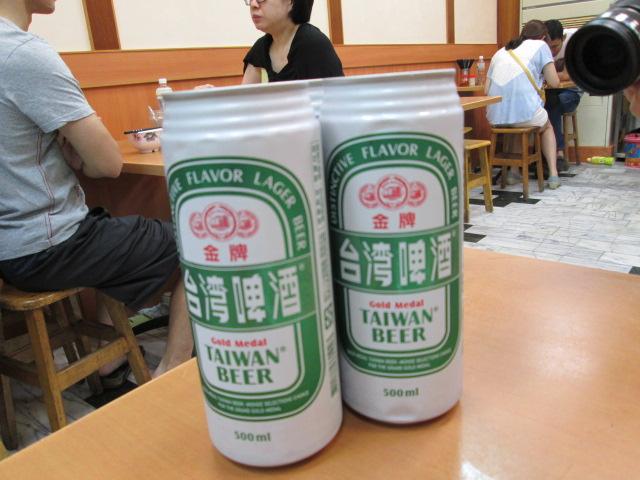 台湾 173