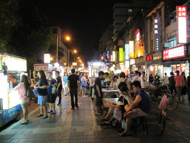 台湾 194