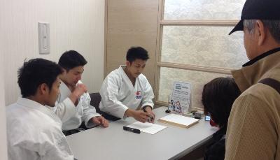 琉球銀行3
