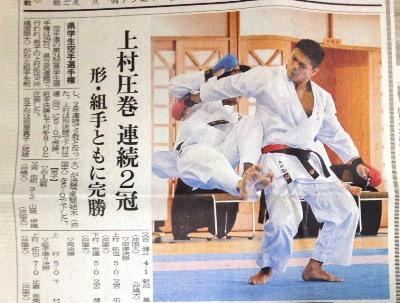 上村ブログ2