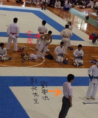 竜晟ブログ写真
