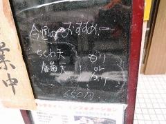 DSCN4896.jpg
