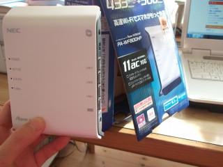 無線LAN 買ってみた