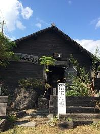 rokuyaon2014101.jpg