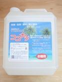 多目的エコ洗剤 ココナツ洗剤