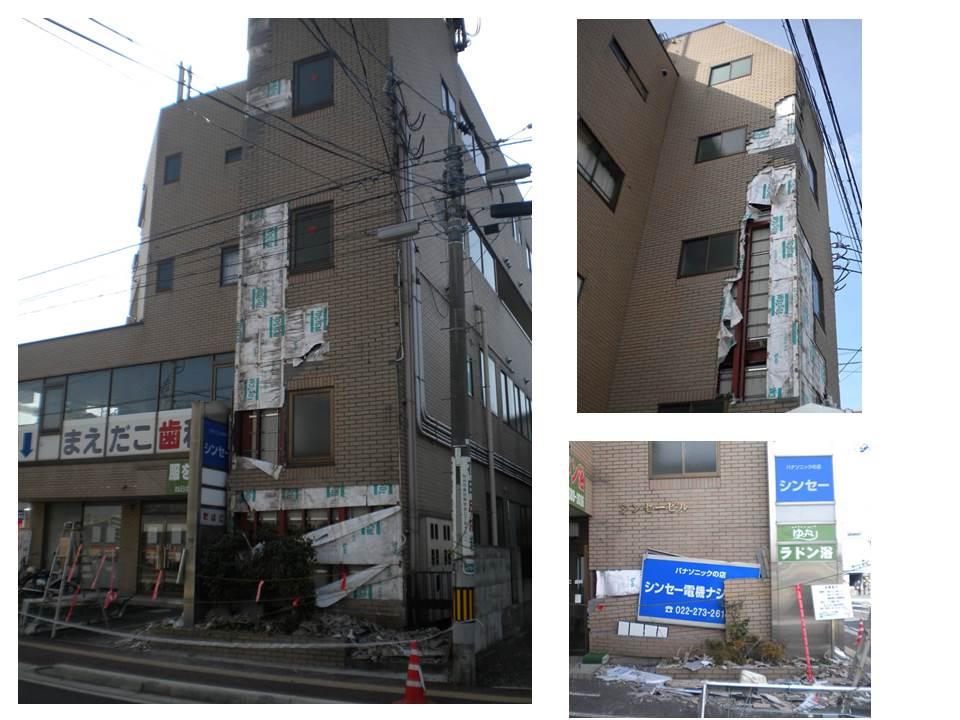 テナント地震写真