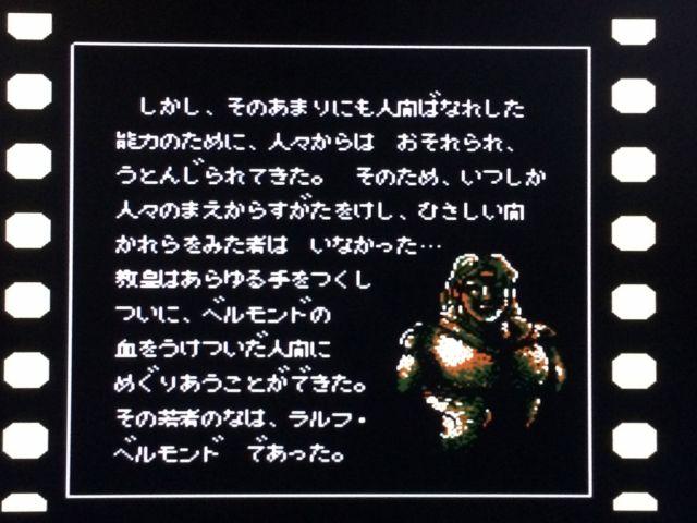 悪魔城伝説05