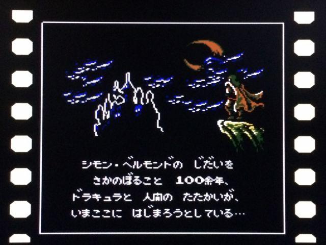 悪魔城伝説06