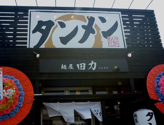 田力1404 (1)