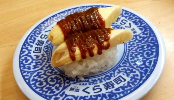 くら寿司1406