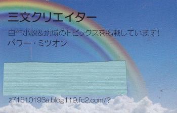三文クリエイター 名刺 1