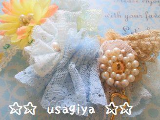2014_0312_160958-P3120007.jpg