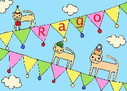 ragohptop2011.jpg