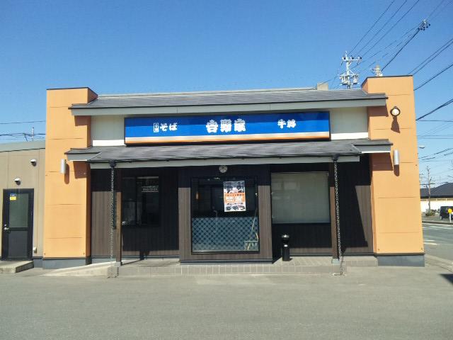 DVC01671.jpg