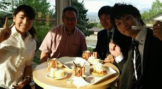 北海道でした。