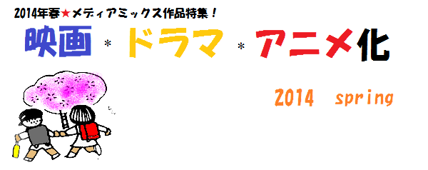 Arika2014春