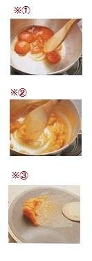 おかず(帆立とえびの黄身酢あえ)1