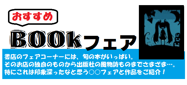 Arika(フェア)1