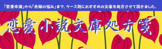 Arika(恋愛小説)1