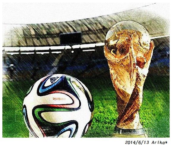 ワールドカップ1a