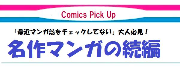 Arikaアニメランキング2a