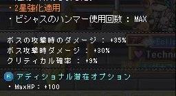 Maple140118_160131.jpg