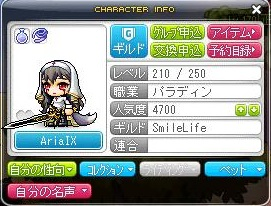 Maple140516_004620.jpg