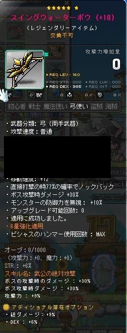 Maple140526_235438.jpg