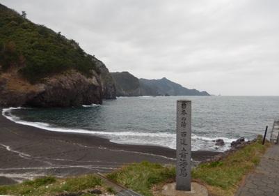日本の渚・百選_青海島_船越_mini