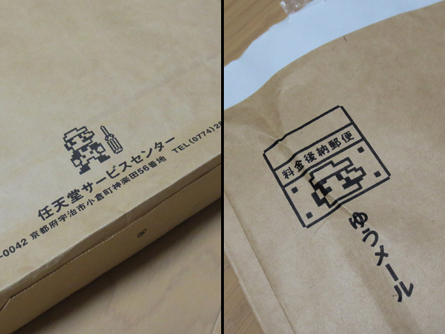3DS_Repair_03.jpg