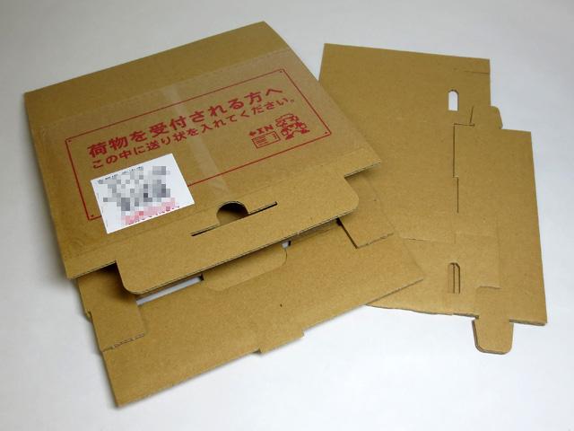 3DS_Repair_07.jpg