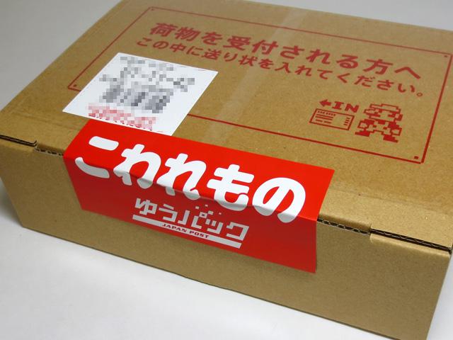 3DS_Repair_14.jpg