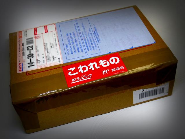 3DS_Repair_Completion_01.jpg