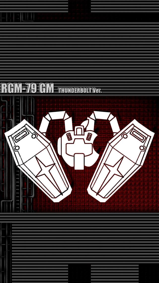 46_RGM79_GM_SB_Red_A.jpg
