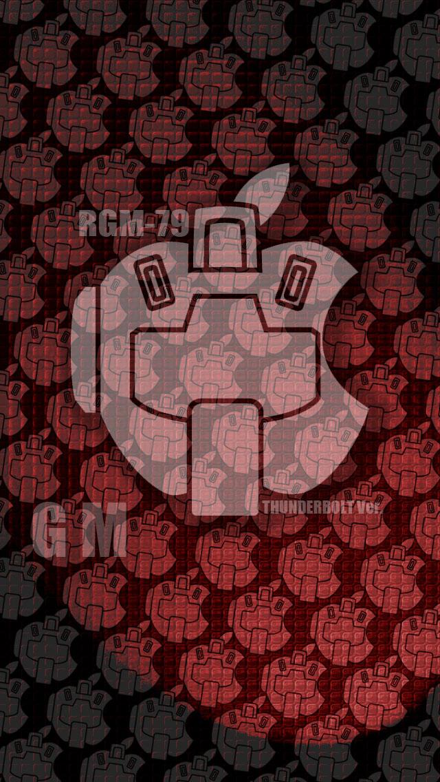 46_RGM79_GM_SB_Red_B.jpg