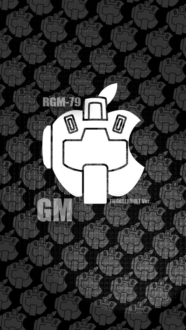 46_RGM79_GM_SB_mono2_B.jpg