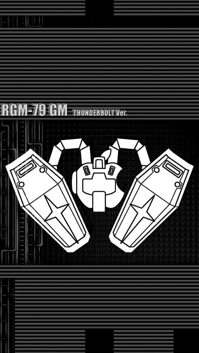 46_RGM79_GM_SB_mono_A.jpg