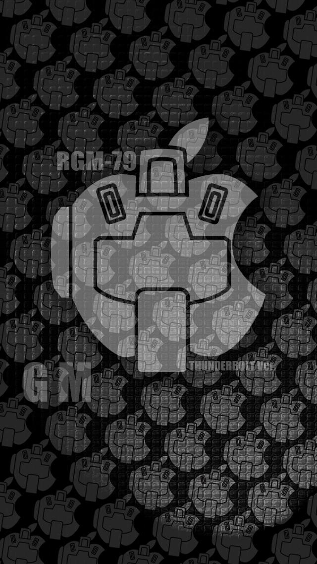46_RGM79_GM_SB_mono_B.jpg