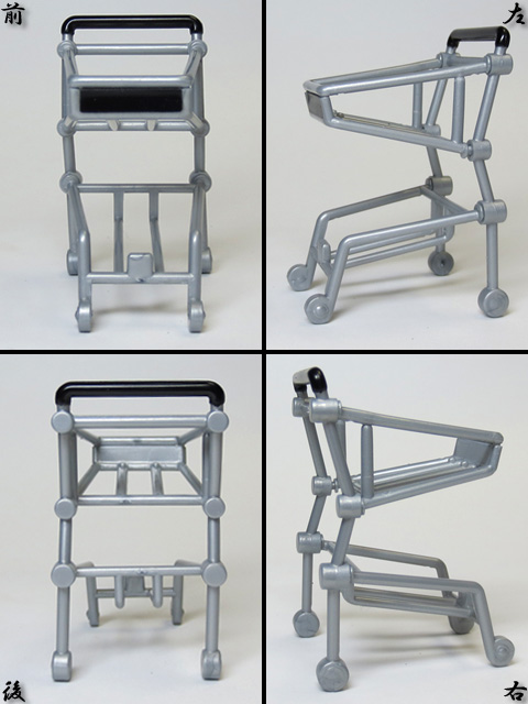 Gacha_Shopping_cart_10.jpg