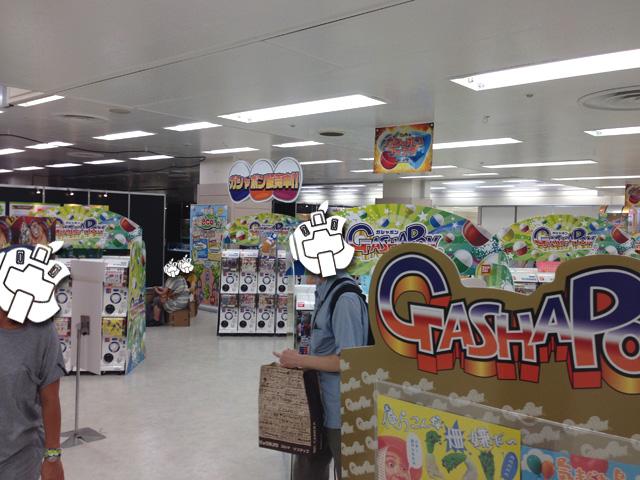 Gashapon_Festa_2014_24.jpg