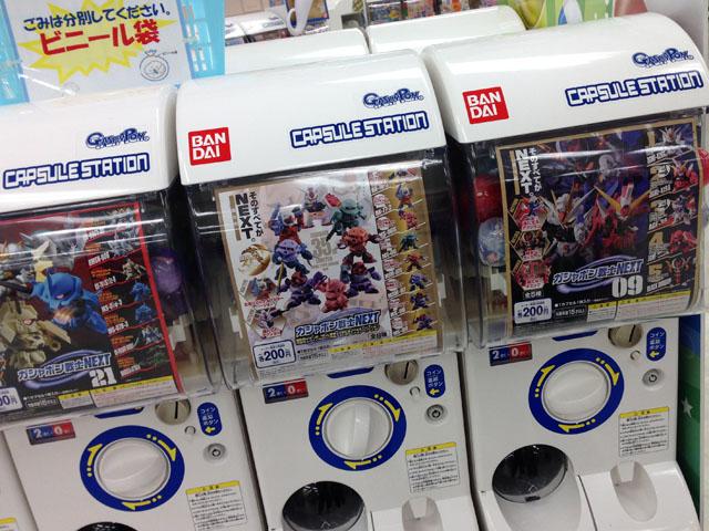 Gashapon_Festa_2014_26.jpg