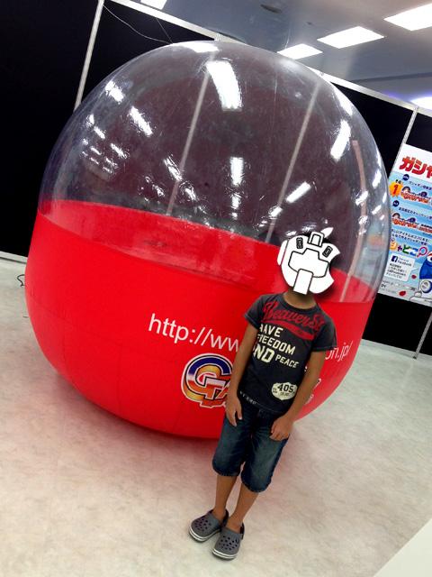 Gashapon_Festa_2014_28.jpg
