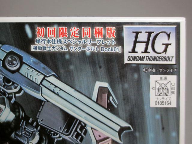 HGGT_FA_78_Fullarmor_gundam_Thunderbolt_ver_05.jpg