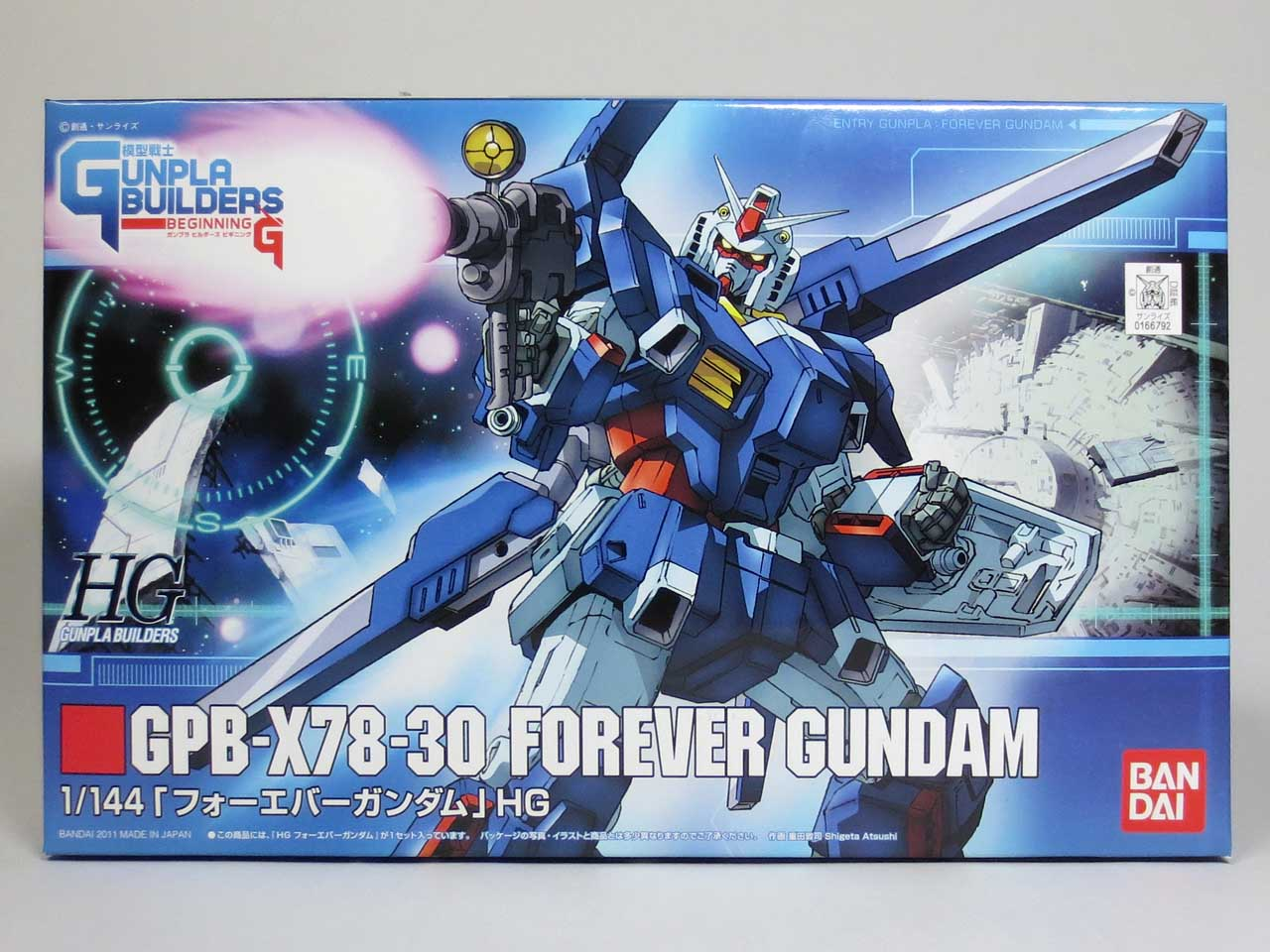 HG_Forever_Gundam_02.jpg